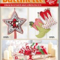 buttinette Advents Angebot 2014